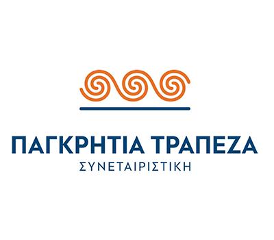 Παγκρήτια Τράπεζα - Pancreta bank logo - Thelcon