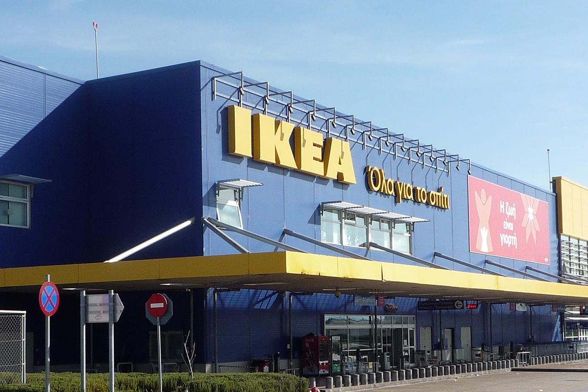 IKEA Ioannina - Thelcon