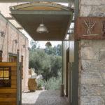 Πολιτιστικό Ίδρυμα Ομίλου Πειραιώς - Piraeus Bank Group Cultural Foundation - Thelcon