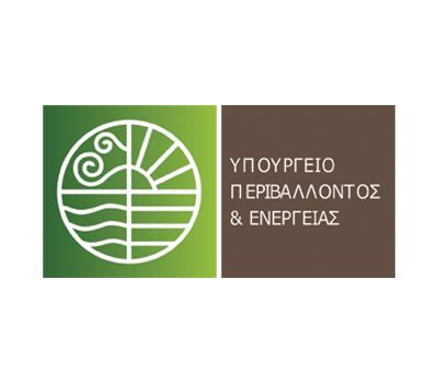 Υπουργείο Περιβάλλοντος, Ενέργειας και Κλιματικής Αλλαγής - Ministry of Environment, Energy and Climate Change - Thelcon