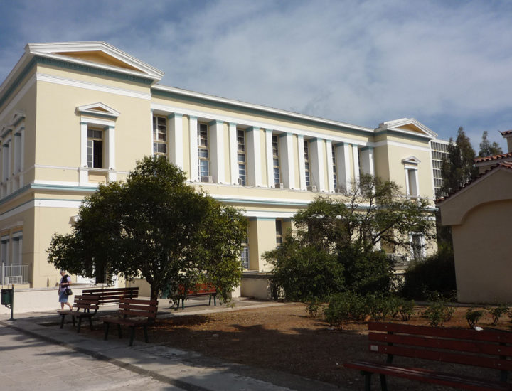 Νοσοκομείο Ελπίδα - Elpida Hospital - Thelcon