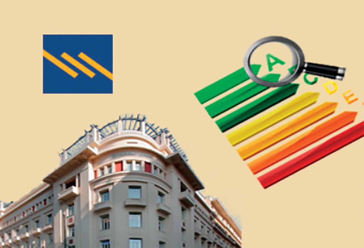Ενεργειακή Παρακολούθηση: Τράπεζα Πειραιώς - Energy Monitoring: Piraeus Bank - Thelcon