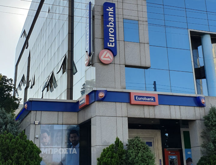 Eurobank Ελλάδα - Eurobank Greece - Thelcon
